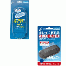 サイバーガジェット FIRST PACK (PS Vita用) CY-PVYA-FP